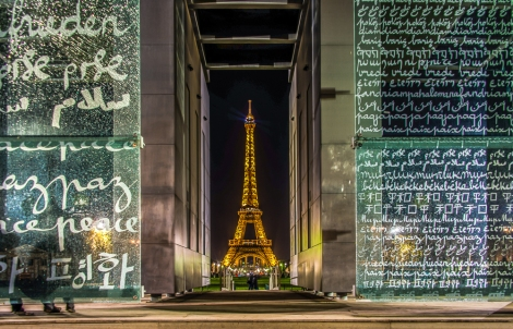 Eiffel Tower, as seen through the Peace Wall.